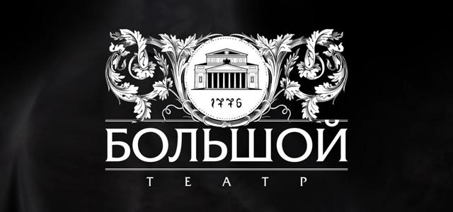 Bolshoy Theatre
